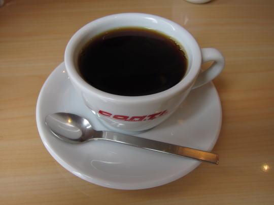 CAFE SCIMMIA ROSSO